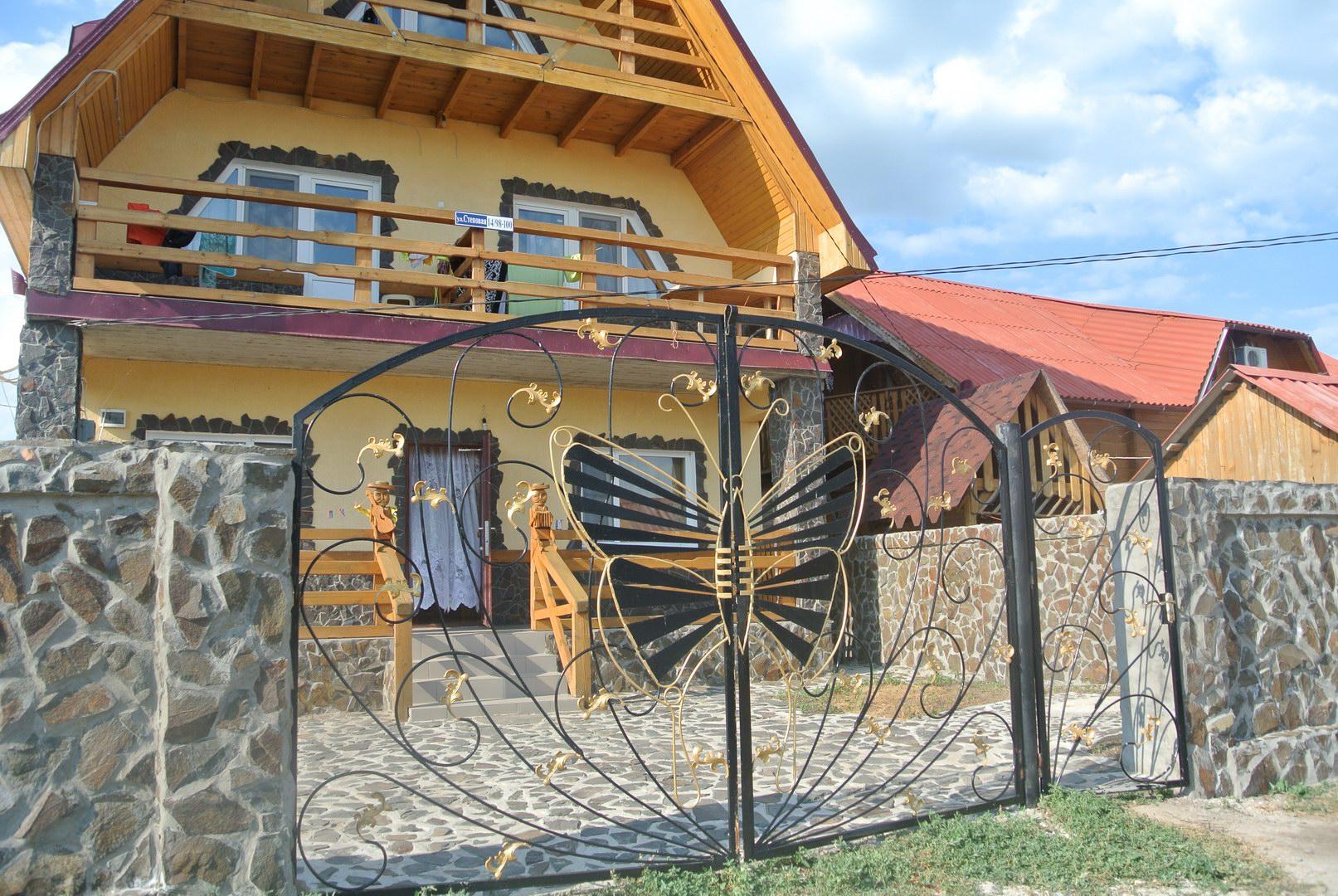 Частная усадьба отдыха «У Назарія» (Катранка) фото №6183