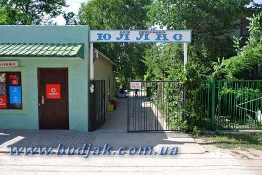 baza-otdykha-yullas-na-kurorte-primorskoe-3.jpg